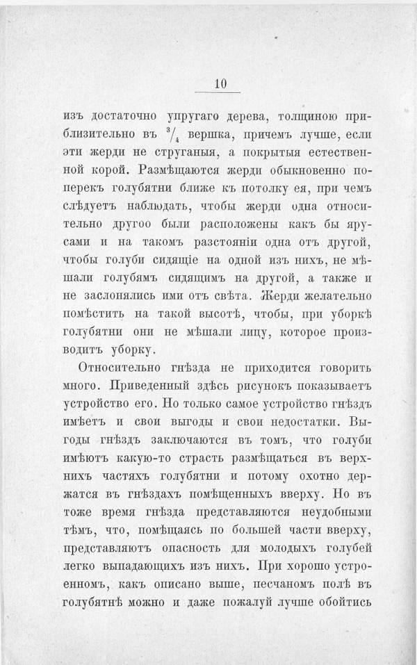 http://sh.uploads.ru/t/f8WxA.jpg