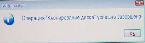http://sh.uploads.ru/t/fFVl9.jpg