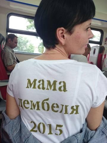 http://sh.uploads.ru/t/fFiyz.jpg