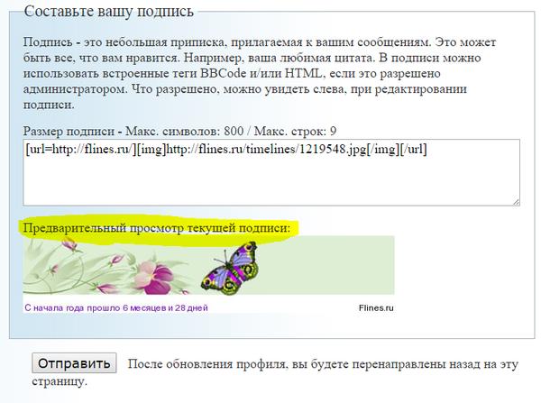 http://sh.uploads.ru/t/fTXVv.png