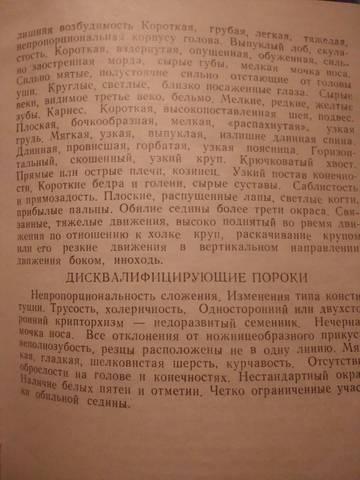 http://sh.uploads.ru/t/fUGyW.jpg