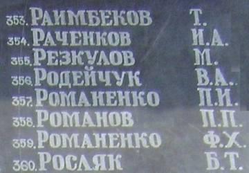 http://sh.uploads.ru/t/fjP0v.jpg