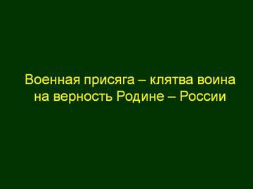 http://sh.uploads.ru/t/fmQbK.jpg