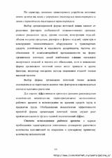 http://sh.uploads.ru/t/fmiIc.jpg