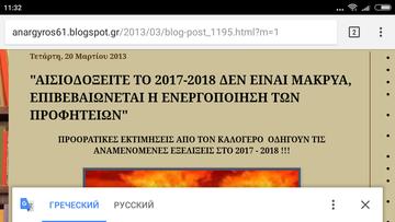 http://sh.uploads.ru/t/fnkql.png