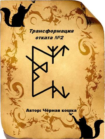 http://sh.uploads.ru/t/gBOja.png