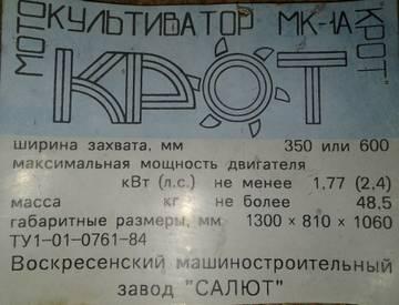 http://sh.uploads.ru/t/gIk1q.jpg