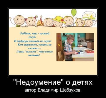 http://sh.uploads.ru/t/gKFqi.jpg