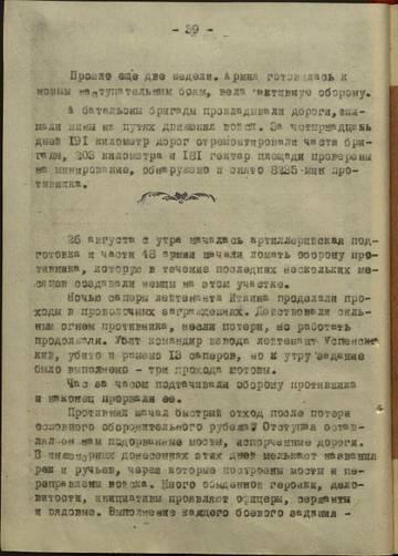 http://sh.uploads.ru/t/gN2aF.jpg