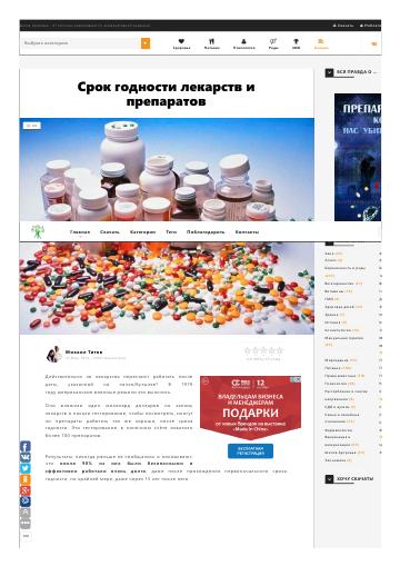 http://sh.uploads.ru/t/gPei3.png