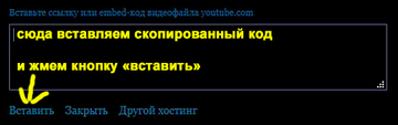 http://sh.uploads.ru/t/gPjrv.png