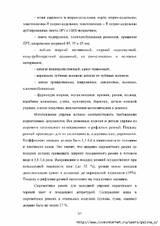 http://sh.uploads.ru/t/gQUXB.jpg