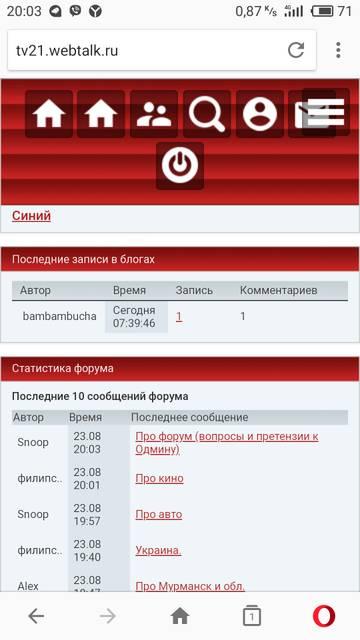 http://sh.uploads.ru/t/gWudQ.jpg