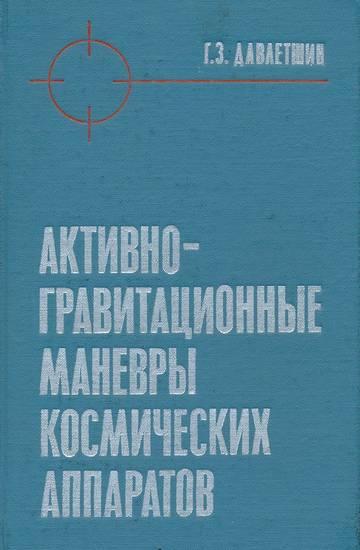 http://sh.uploads.ru/t/gfzwU.jpg