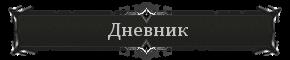 http://sh.uploads.ru/t/gnLBf.png