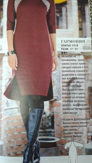 http://sh.uploads.ru/t/gvJhy.jpg