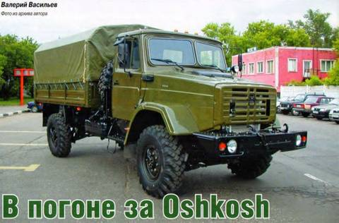http://sh.uploads.ru/t/h1GyK.jpg