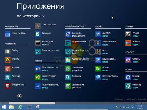 http://sh.uploads.ru/t/h4HfL.jpg