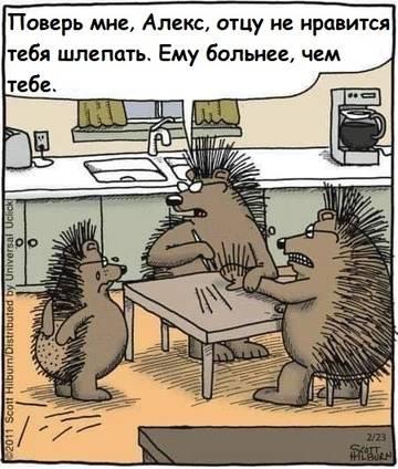 http://sh.uploads.ru/t/h7q20.jpg