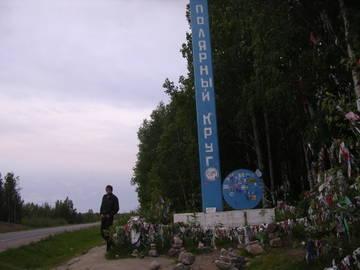 http://sh.uploads.ru/t/h92yL.jpg