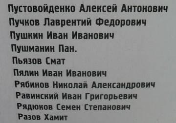 http://sh.uploads.ru/t/hF8YQ.jpg