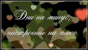 http://sh.uploads.ru/t/hKQti.jpg