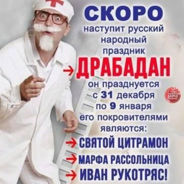 http://sh.uploads.ru/t/hN9zT.jpg