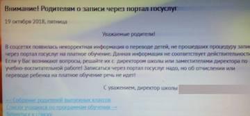 http://sh.uploads.ru/t/hdpDZ.jpg