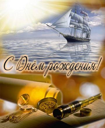 http://sh.uploads.ru/t/hvriW.jpg