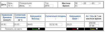 http://sh.uploads.ru/t/hwali.jpg