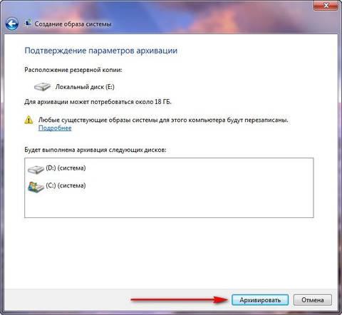 http://sh.uploads.ru/t/i7aMk.jpg