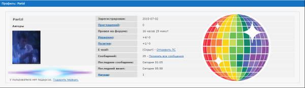 http://sh.uploads.ru/t/iLgfy.jpg
