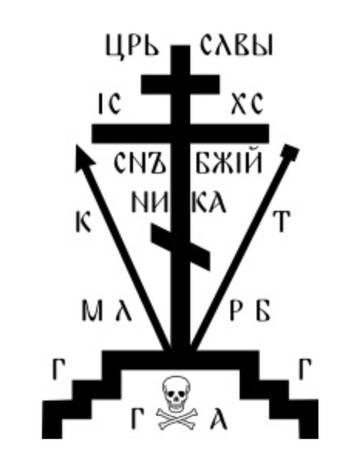 http://sh.uploads.ru/t/iNxnK.jpg