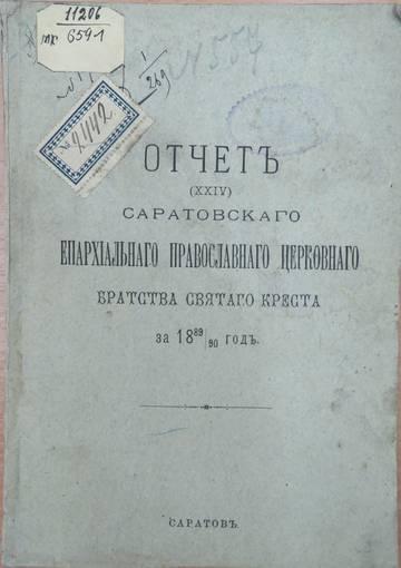 http://sh.uploads.ru/t/iR9fp.jpg