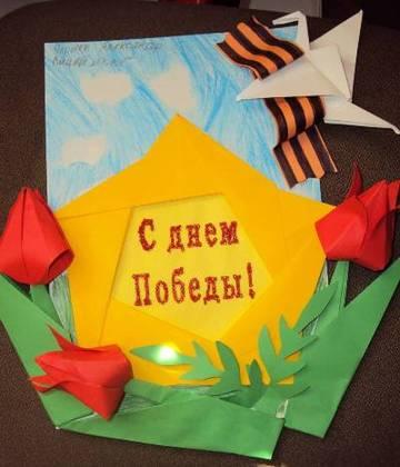 http://sh.uploads.ru/t/iSZ43.jpg