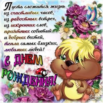 http://sh.uploads.ru/t/iVFoa.jpg