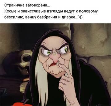 http://sh.uploads.ru/t/ifBtJ.jpg