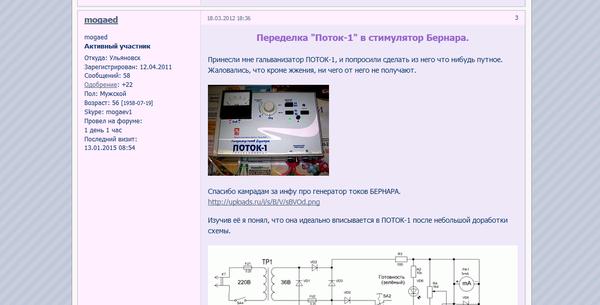 http://sh.uploads.ru/t/isEn8.png