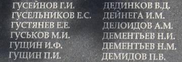 http://sh.uploads.ru/t/jizQK.jpg