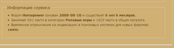 http://sh.uploads.ru/t/jlMs4.png