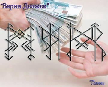 http://sh.uploads.ru/t/jouz0.jpg
