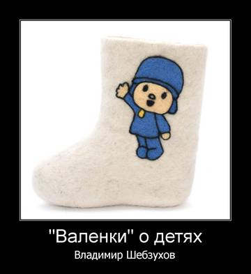 http://sh.uploads.ru/t/jzfL6.jpg