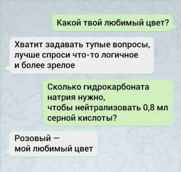 http://sh.uploads.ru/t/k3PS7.jpg