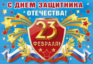 http://sh.uploads.ru/t/k8c00.jpg