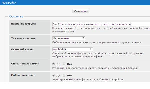 http://sh.uploads.ru/t/k8lhH.png