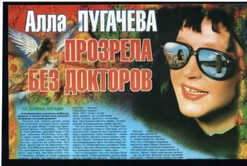 http://sh.uploads.ru/t/kKJT7.jpg