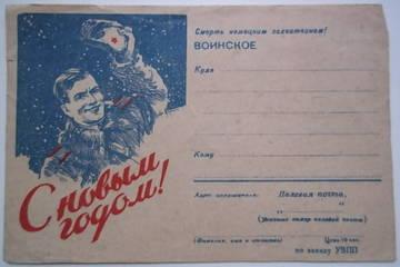 http://sh.uploads.ru/t/kLoeA.jpg
