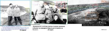http://sh.uploads.ru/t/kMmty.jpg