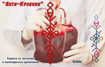 http://sh.uploads.ru/t/kO589.jpg