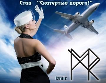 http://sh.uploads.ru/t/kTBbL.jpg